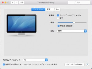 Thunderbolt_Display