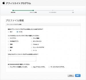 apple004