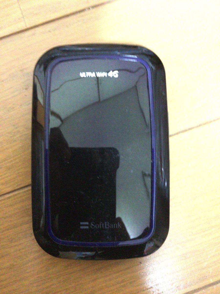 IMG 3023
