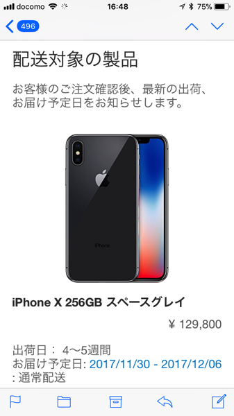 IMG 3981