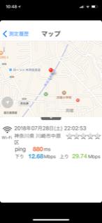 IMG 5248