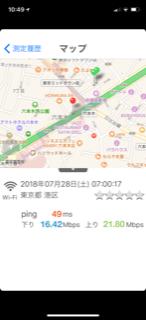 IMG 5249